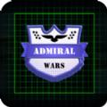 海军上将战争游戏