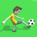 足球大师赛3D