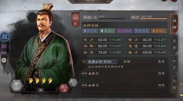 三国志战略版刘晔战法推荐 刘晔阵容搭配攻略