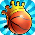 我籃球玩的賊6