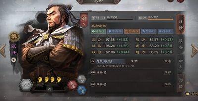 三国志战略版张任战法详解 张任玩法攻略
