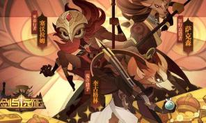 剑与远征艾雅的美德等级提升攻略 剑与远征美德等级提升属性介绍