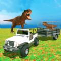 侏羅紀動物園生存驅動器